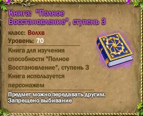 Название: Полное 3.jpg Просмотров: 1610  Размер: 28.0 Кб